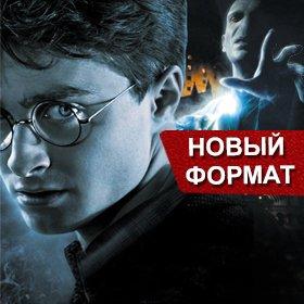 Открылась новая комната Гарри Поттер